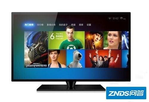 对智能电视机参数一脸懵?如何选择高品质电视机?-4.jpg