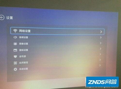 坚果家用投影仪如何看电视 坚果家用投影仪如何安装应用程序-4.jpg